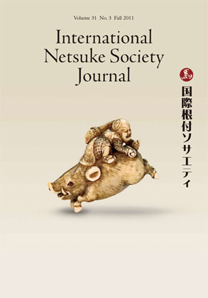 Fall 2011 INS Journal