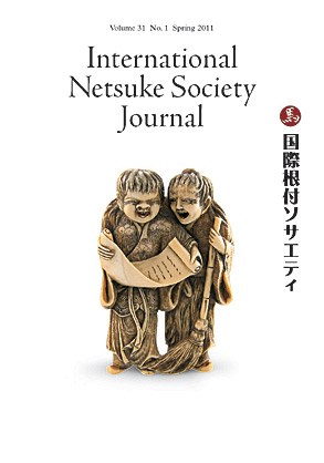 Spring 2011 INS Journal